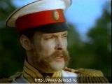Банк Империал -  Александр II